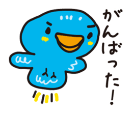 Bird to find happiness sticker #1275673