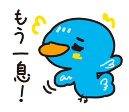 Bird to find happiness sticker #1275675