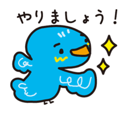 Bird to find happiness sticker #1275676