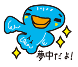 Bird to find happiness sticker #1275678