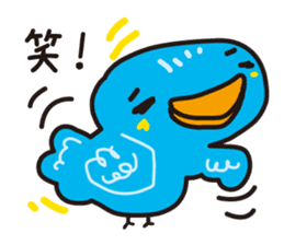 Bird to find happiness sticker #1275679