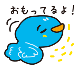 Bird to find happiness sticker #1275680