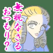 celebrity Reika sticker #1280366