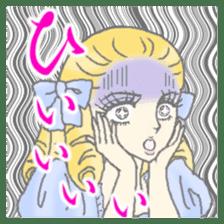 celebrity Reika sticker #1280373