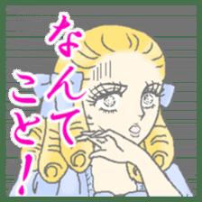 celebrity Reika sticker #1280394