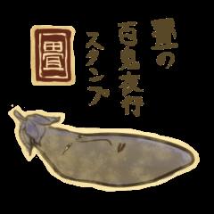 Youkai sticker of Tatami