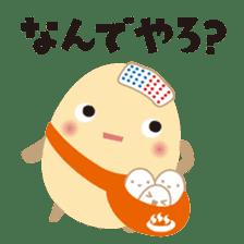 """Wakura Onsen """"Wakutama kun"""" sticker #1281500"""