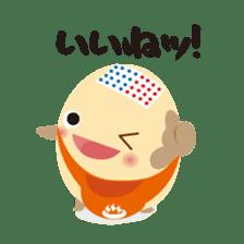 """Wakura Onsen """"Wakutama kun"""" sticker #1281504"""