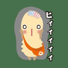 """Wakura Onsen """"Wakutama kun"""" sticker #1281512"""