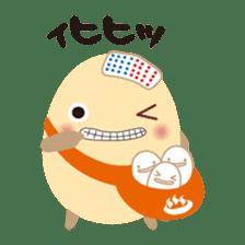 """Wakura Onsen """"Wakutama kun"""" sticker #1281518"""