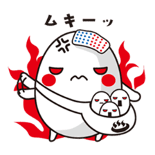 """Wakura Onsen """"Wakutama kun"""" sticker #1281523"""