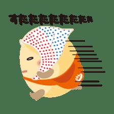 """Wakura Onsen """"Wakutama kun"""" sticker #1281533"""