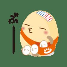 """Wakura Onsen """"Wakutama kun"""" sticker #1281536"""