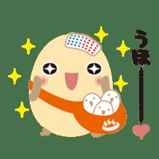 """Wakura Onsen """"Wakutama kun"""" sticker #1281537"""