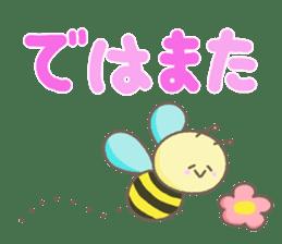 KEIGO communication sticker #1282582