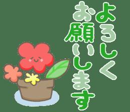 KEIGO communication sticker #1282586