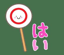 KEIGO communication sticker #1282590