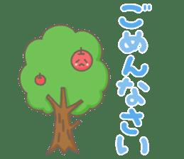 KEIGO communication sticker #1282592