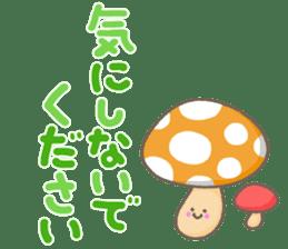 KEIGO communication sticker #1282593