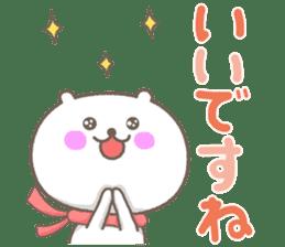 KEIGO communication sticker #1282613
