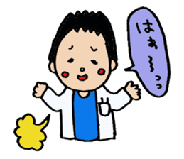 Doctor everyday life sticker #1284699