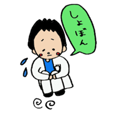 Doctor everyday life sticker #1284704