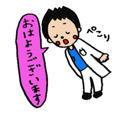 Doctor everyday life sticker #1284706