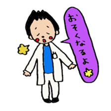 Doctor everyday life sticker #1284711
