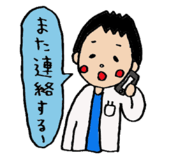 Doctor everyday life sticker #1284712