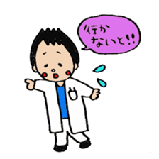 Doctor everyday life sticker #1284714