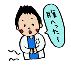 Doctor everyday life sticker #1284715