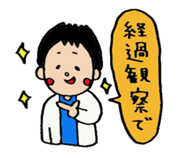 Doctor everyday life sticker #1284717