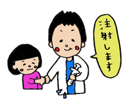 Doctor everyday life sticker #1284720