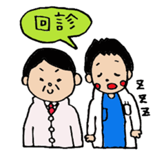 Doctor everyday life sticker #1284723