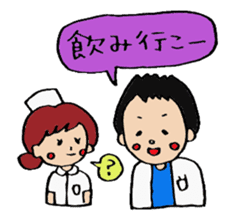 Doctor everyday life sticker #1284731