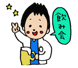 Doctor everyday life sticker #1284732