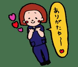 ope nurse everyday life sticker #1284859