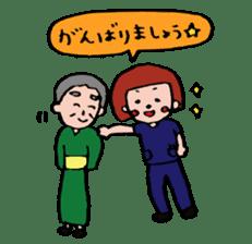 ope nurse everyday life sticker #1284887