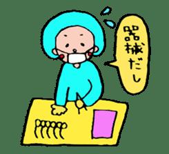 ope nurse everyday life sticker #1284896