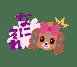 false eyelashes dog sticker #1285679