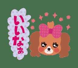 false eyelashes dog sticker #1285694