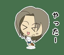 Japanese girl yua-chan sticker #1286381