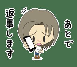 Japanese girl yua-chan sticker #1286383