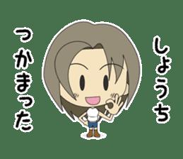 Japanese girl yua-chan sticker #1286384