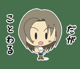 Japanese girl yua-chan sticker #1286385