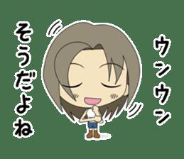 Japanese girl yua-chan sticker #1286386