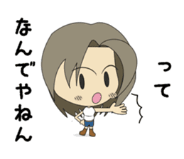 Japanese girl yua-chan sticker #1286389
