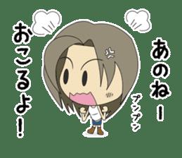 Japanese girl yua-chan sticker #1286390