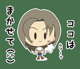 Japanese girl yua-chan sticker #1286393