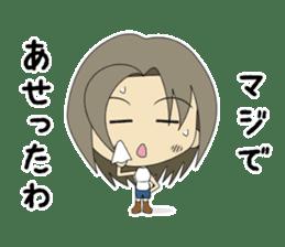 Japanese girl yua-chan sticker #1286394